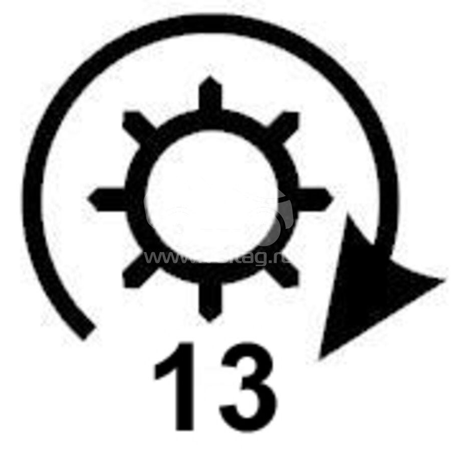 Бендикс стартераKRAUF SDA2119KR (361452E121)