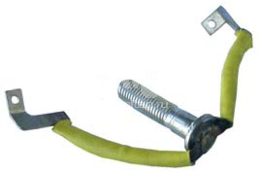 Провод щеткодержателя стартера SZD0541
