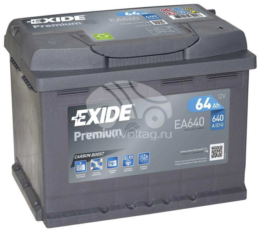 АккумуляторExide EA640 (ATE0640XE)