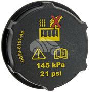 Крышка бачка охл. жидкости KKZ1016