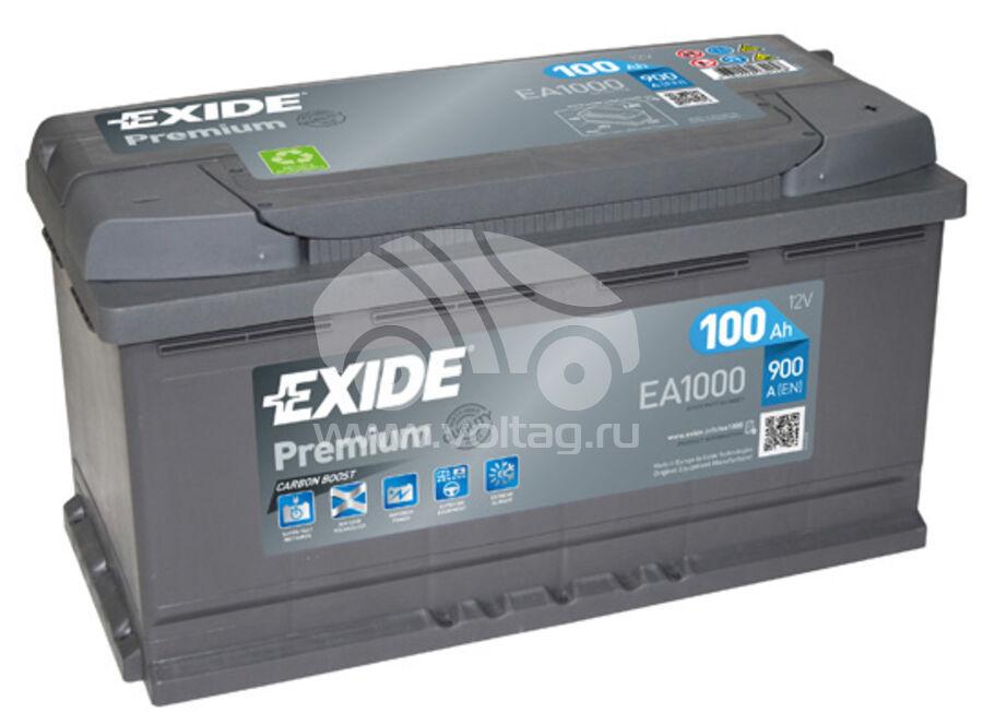 Аккумулятор  ATE0100
