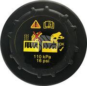 Крышка бачка охл. жидкости KKZ1013