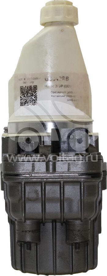 Насос электро-гидроусилителя G3042