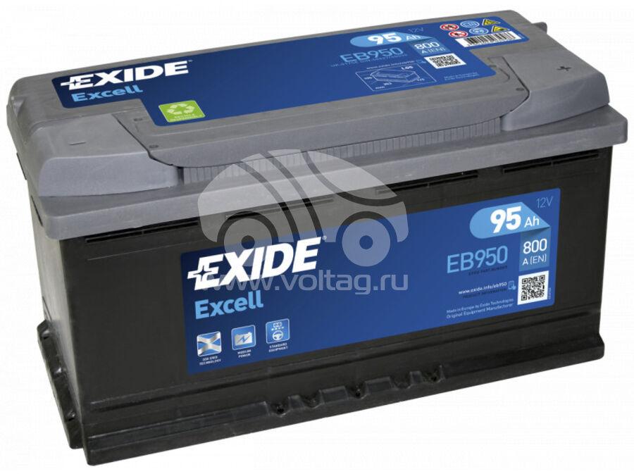 Аккумулятор  ATE0095