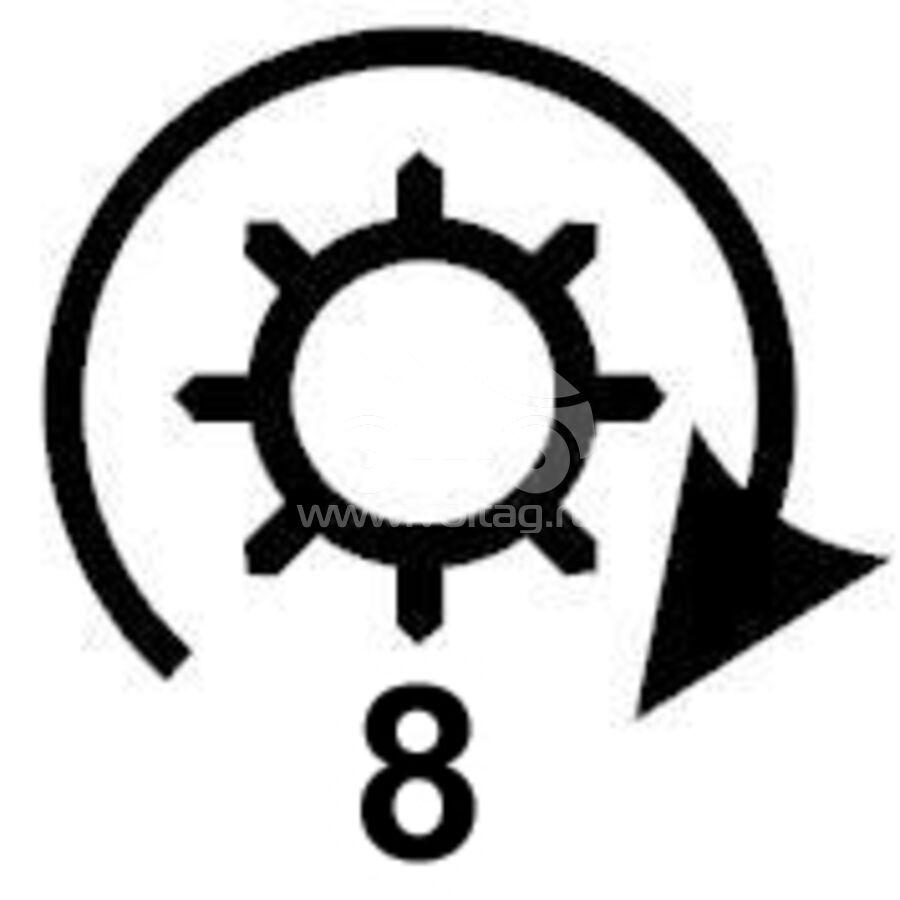 Бендикс стартера SDN6805