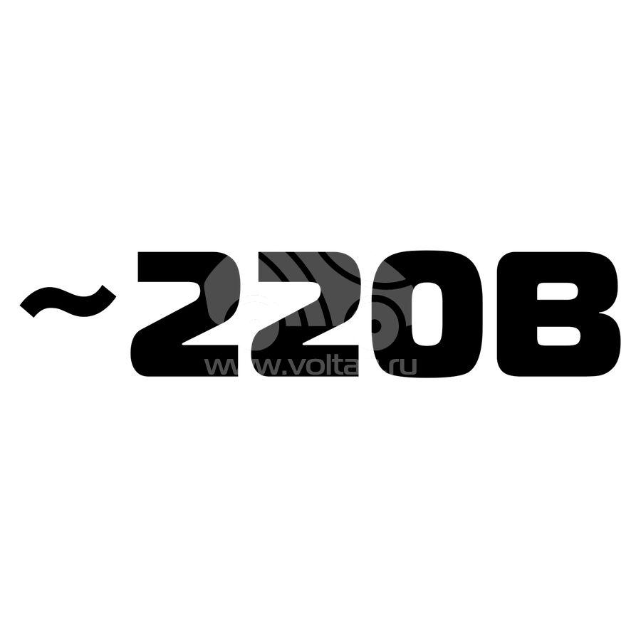 Стенд проверки генераторов и стартеров 220V Motorherz ME1ALCD (Motorherz ME1A LCD / 220V)