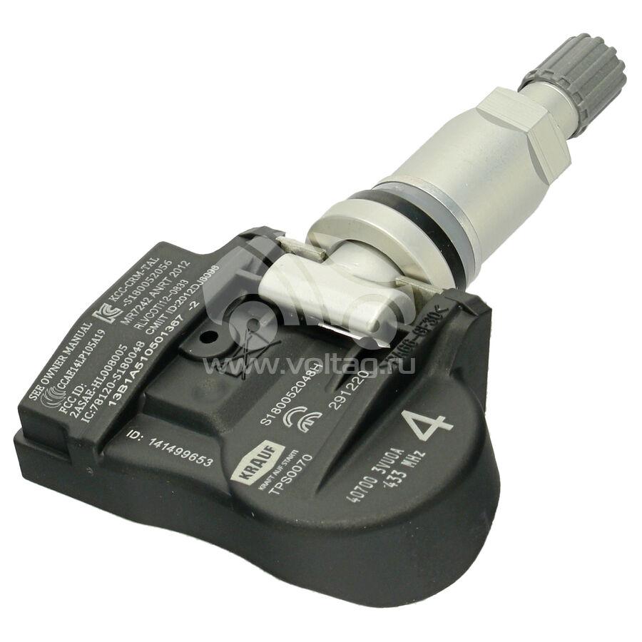 Датчик давления в шине TPS0070