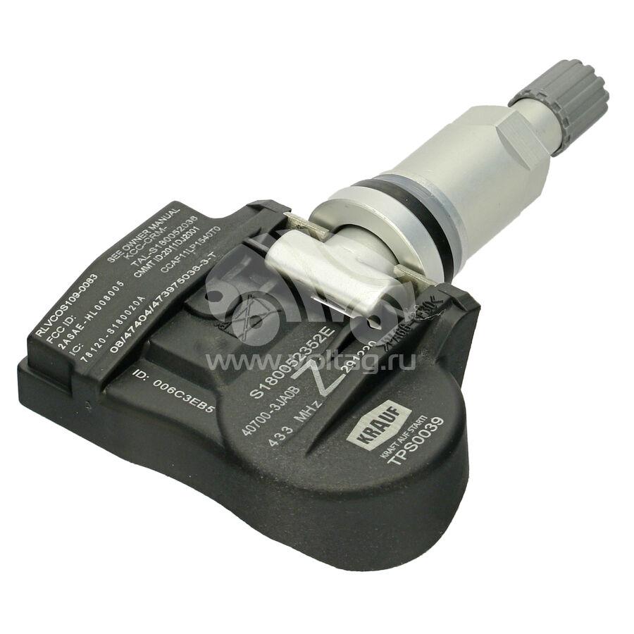 Датчик давления в шине TPS0039